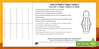 How to Make a Paper Lantern Craft Instructions English/Afrikaans - January, celebrations, Chinese New Year, traditions, make, create, EAL