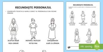 Ghicește personajul Fișă de lucru - limba română, personaje, basm, poveste, ghicește, ghicitoare, poveși, romanian, materiale didact