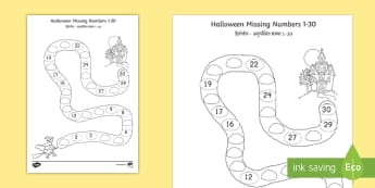 Halloween Spooky House Missing Numbers to 30 Activity Sheet English/Hindi - Halloween, maths, numbers, counting, EAL, worksheet