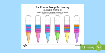 Ice Cream Scoop Repeating Patterns Activity English/Mandarin Chinese - Ice Cream Scoop Repeating Patterns - ice cream scoop, repeating pattern, repeat, pattern,patterms,pa