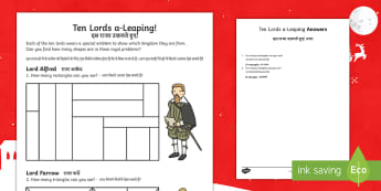Ten Lords Leaping Activity Sheet English/Hindi - Christmas Maths, patterns, shapes, rectangles, triangles, find, reason, solve, reasoning, deeper lea