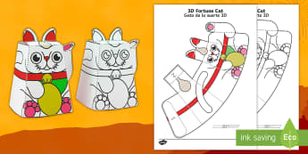 Simple 3D Chinese New Year Fortune Cat Paper Craft English/Spanish - chinese new year, paper craft, 3d model, cat, year of the rooster, EAL, cats, arts, crafts, luck, go