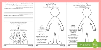 Are You the Same or Different? Activity Sheet Arabic/English - young people, peer pressure, relationships, emotions, behaviour, worksheet, EAL, Arabic.,Arabic-tran