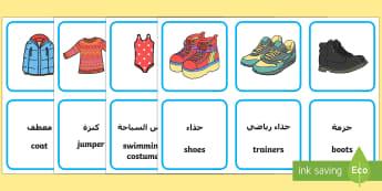 Clothing Matching Flashcards Arabic Translation - Arabic/English - Clothing, clothes, flashcards EAL Arabic,Arabic-translation