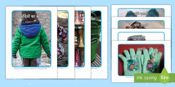 सर्दियों के कपड़े प्रदर्शन चित्र - सर्दियों, कपड़े, प्रदर्शन, सर्दियों के