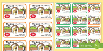 Zoo Role Play Tickets Arabic/English  - at the zoo, tickets, zoo resources, zoo animals, animals, zoo ticket, the zoo, living things, role p