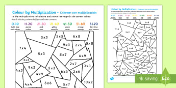 Colour by Multiplication Activity Sheet English/Spanish - worksheet, multiplication, colouring, times tables, activities, games, maths games, numeracy, numera