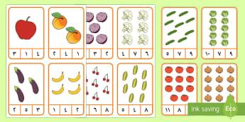 بطاقات اختيار العدد الصحيح - العد، العدد، رياضيات، حساب، عربي، مطابقة العدد، الفوا