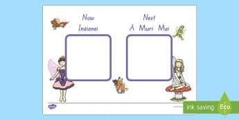 Fairy-Themed Now and Next Visual Aid Te Reo Māori/English -  Fairy-Themed, Now and Next, Visual Aid, Hei Awhina, Te Reo Māori