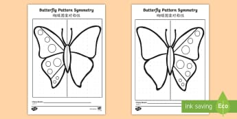 Butterfly Pattern Symmetry Activity Sheet English/Mandarin Chinese - worksheet, Butterfly Pattern Symmetry Activity Sheet- butterfly, minibeasts , symettry, symetry, pat