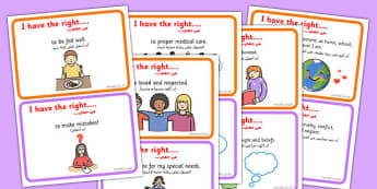 I Have the Right Discussion Cards Arabic Translation - arabic