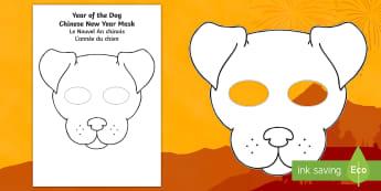 Year of the Dog Chinese New Year Mask Craft English/French - Chinese New Year, Chinese New Year craft, Nian, Nian craft, legend of the nian, chinese myths, mask,