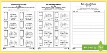 Estimating Capacity Activity Sheet English/Mandarin Chinese - New Zealand Maths , worksheet, worksheet, litres, millilitres, estimate, capacity, activity sheet, E