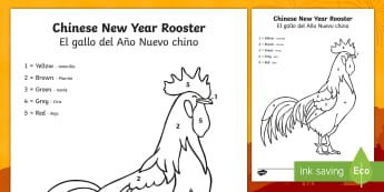 Chinese New Year Rooster Colour by Number English/Spanish - Chinese New Year KS1. KS2, EYFS, Celebration, festivals, rooster, colouring, colour by numbers, year