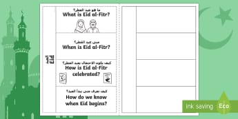 Eid al-Fitr Flapbook Arabic/English - islam, muslim, festival, ramadan, fasting, celebration, year one, year 1, y1, year two, year 2, y2,