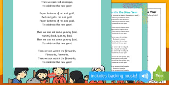 To Celebrate the New Year Song - EYFS, Early Years, Key Stage 1, KS1, Chinese New Year, festivals, Spring Festival, dragon dance, red