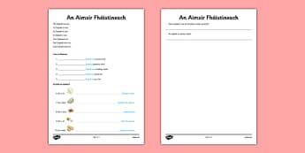 Gaeilge - Bia - Activity Sheet, An Aimsir Fháistineach, Ith - irish, gaeilge, worksheet, ith, bia, eating, grammar, briathar, activity, assessment