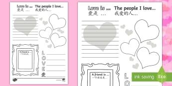 Valentine's Day Activity Sheet English/Mandarin Chinese - Valentines Day Worksheet - worksheets, worksheet, work sheet, valentines day, valentines, valentines