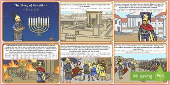 The Story of Hanukkah Story Cards English/Mandarin Chinese - The Story of Hanukkah - story, hanukkah, judaism, menorah, oil, torah, judasim, hannukkah, hannuka,