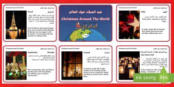 Christmas Around the World Fact Cards Arabic/English - EYFS Christmas Around the World Fact Cards - eyfs, christmas, around the world, fact cards,chritmas,