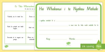 Random Act of Kindness Bingo Te Reo Māori - Random Act of Kindness, Bingo Game, Te Reo Maori, Language Acquisition, Rewards, Certificate