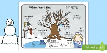 Winter Scene Word Mat English/Mandarin Chinese/Pinyin - winter, vocabulary mat, word mat, key words, topic words, word poster, vocabulary poster, scene word