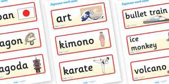 Japanese Word Cards Japan, Kimono, sushi, japanese, flag, word cards, cards, flashcard, symbol, pagoda, koi carp, lotus, bullet train, cherry blossom, volcano, karate, islands