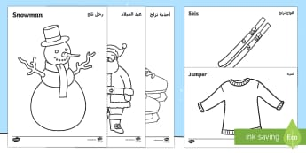 Winter Topic Colouring Sheets Arabic/English  - colouring, fine motor skills, poster, worksheet, EAL