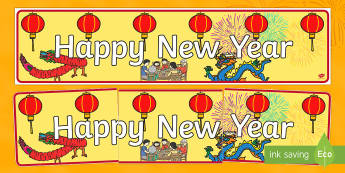 Happy Chinese New Year Themed Banner - Chinese New Year KS1. KS2, EYFS, Celebration, festivals, rooster