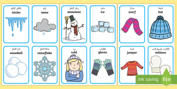 Winter Pairs Matching Game Arabic/English  - games, activities, match, find, pair, EAL, Arabic