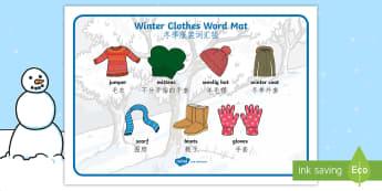 Winter Clothes Word Mat English/Mandarin Chinese - winter clothes, word mat, winter, clothes, EAL