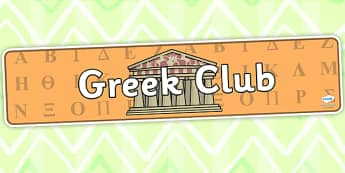 Greek Club Display Banner - greek club, display banner, banner for display, display, banner, header, header for display, header display, display header