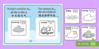 Weather and Season Display Poster English/Mandarin Chinese/Pinyin - Weather and Season Display Poster - weather and seasons, weather, seasons, display poster, display,