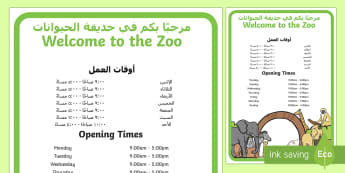 Zoo Opening Times Role Play Signs Arabic/English - opening hours, role play, zoo, signs, rol eplay, Timw, EAL,Arabic-translation