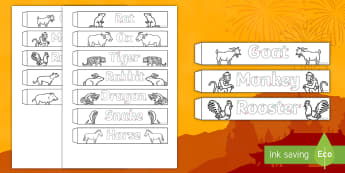Chinese New Year Animals Handwriting Paper Chain Activity - Chinese New Year KS1. KS2, EYFS, Celebration, festivals, rooster, paper craft