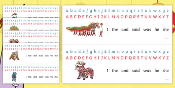 Dragons in the City Alphabet Strips - originals, fiction, chinese new year, lower case letters, upper case letters, capital letters, lette