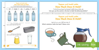 How Much Does It Hold? Worksheet / Activity Sheet - Arabic/English   - How Much Does It Hold? Capacity, More than, Less than, Empty, Full, , Half Full, Nearly Full, Nearly