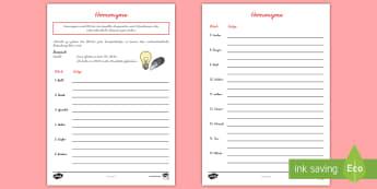Homonyme Mehrfachbedeutungen Arbeitsblatt - Homophone, Homographe, Schreibweise, Aussprache, Linguistik, Grammatik, Wortschatz, Druckschrift, Sc