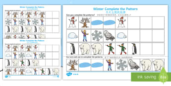 Winter Themed Complete the Pattern Activity Sheet English/Mandarin Chinese - Winter, Christmas, seasons, pattern, repeating pattern, worksheet, activity sheet, EAL