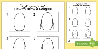 How to Draw a Penguin Activity Sheet Arabic/English - How to Draw a Dog Worksheet - drawing, animals, wet play, design, aniamls, activity sheet EAL Arabic