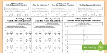 Find Equivalent Fractions Differentiated Activity Sheet Pack Arabic Translation-Arabic-translation - KS2, Maths,Fractions