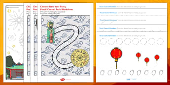Chinese New Year Pencil Control  Activity Pack