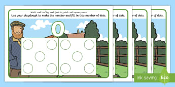 Farm Hungarian Number Pictures 0 10 Playdough Mats Arabic/English -  Early Years, EYFS, Foundation, Mathematics, Maths, Maths Mastery, Counting, Subitising, Hungarian N