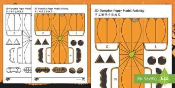 Simple Make Your Own 3D Pumpkin Halloween Paper Craft English/Mandarin Chinese English/Mandarin - pumpkin, halloween, models, halloween activities, EAL