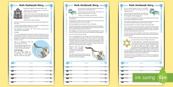 KS2 A Story about Rosh Hashanah Differentiated Reading Comprehension Activity - Judaism, Jewish celebration, LKS2, UKS2, questions and answers, New Year
