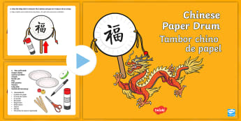 Chinese New Year Craft Paper Drum Making Activity PowerPoint English/Spanish - Chinese New Year, Craft Paper Drum, Powerpoint, instructions, make, craft, EAL