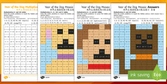 KS1 The Year of the Dog Multiplication Mosaics Differentiated Activity Sheets English/Mandarin Chinese - times tables, chinese new year, chinese zodiac, fluency with times tables, maths,EAL