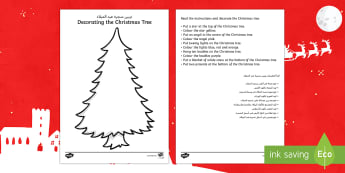 Christmas Tree Decorating Reading Comprehension Activity Arabic/English - comprehension, Christmas tree, decorating, read, draw,