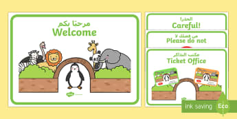 Zoo Role Play Signs Arabic/English - zoo, at the zoo, signs, zoo resources, zoo animals, animals, zoo ticket, the zoo, living things, rol