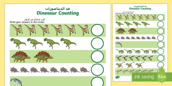 Realistic Dinosaurs Counting Activity Sheet Arabic/English  - dinosaurs, counting, activity sheet, EAL,Arabic, translation